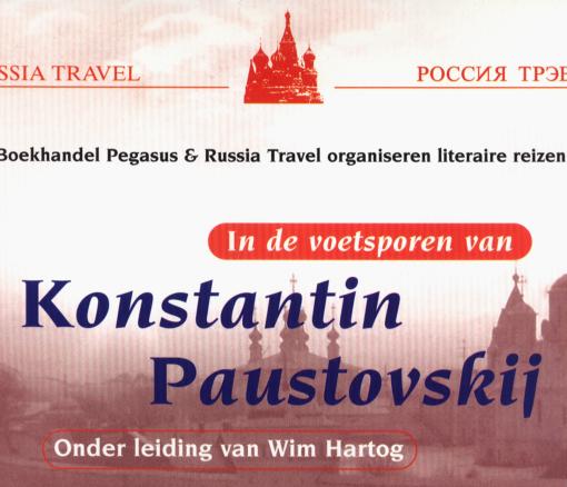 In de voetsporen van Konstantin Paustovskij