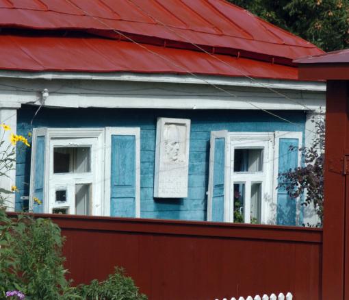 Moskou en Taroesa