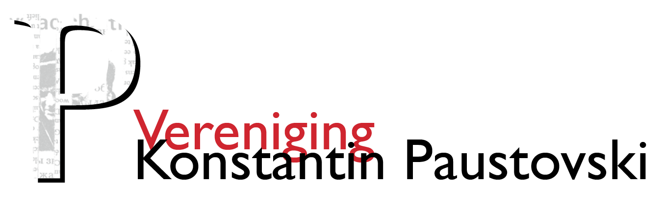 Logo vereniging Konstantin Paustovski