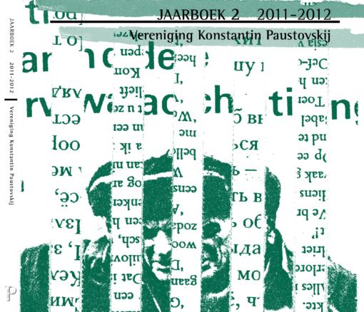 Jaarboek 2011-2012